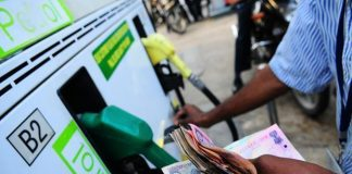 Today Petrol Prize : Chennai | Diesel prices have also been cut by 13 paise from yesterday's price to Rs 69.61 per liter | India | Tamil nadu | Diesel prize