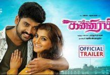 Kanni Rasi Official Trailer   Vimal   Varalaxmi Sarthkumar   Muthukumaran   Vishal Chandrasekhar   Tamil Cinema, Latest Cinema News, Tamil Cinema News