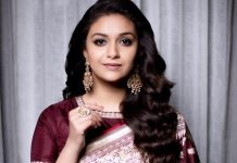 Miss India Teaser
