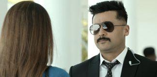 Kaappaan Twitter Review : First Half Verithanam, Second Half? | Suriya | Arya | Mohan Lal | Sayyeshaa | Kollywood Cinema news