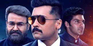 Kaappaan Movie Review | Suriya | Arya | MohanLal | K V Anand | Kaappaan Movie Tamil Review | Kollywood Cinema News | Tamil Cinema News