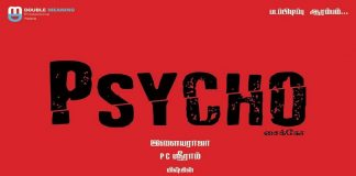 Psycho Tamil Movie Release Date