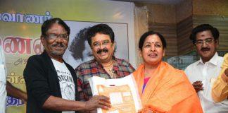 Director Bharathiraja Honours Asthenic Artists While Celebrating The Birthday Function Of NSK