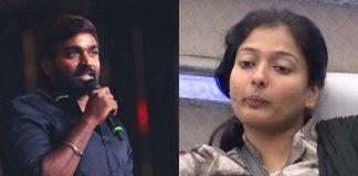 Gayathri Raguram Comment On Vijay Sethupathi