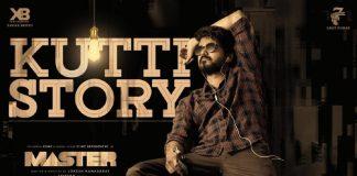 Kutty Story Records