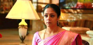 Jyothika Reply to Chandramukhi 2 Team