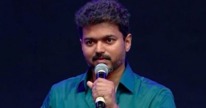 Vijay Request to Fans