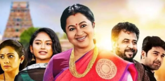Character Changes Update in Chithi 2