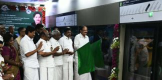 New Names For Chennai Metro Stations