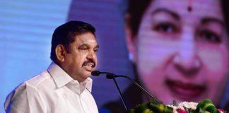 New Medical Colleges Admission in Tamilnadu