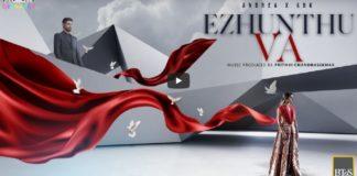 Ezhunthu Vaa