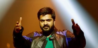 Simbu in Atman Movie