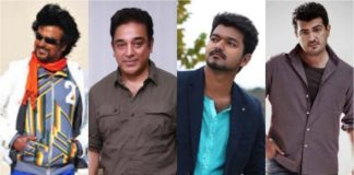 Central Governement Awards for Tamil Movie