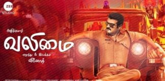 Ajith Character Name in Valimai