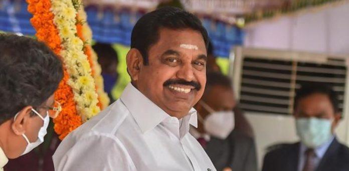 7.5% Reservation in Tamilnadu