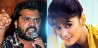 Oviya About STR Weight Loss