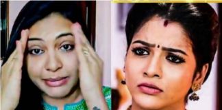 Rachitha Request to Media on Chithra Suicide