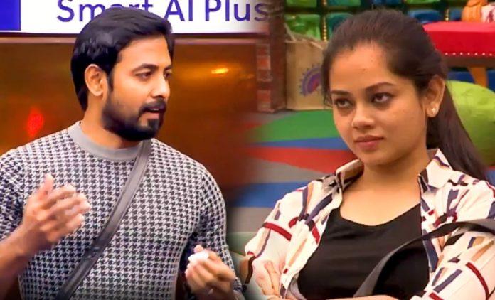 Anitha Sampath Wishes to Aari
