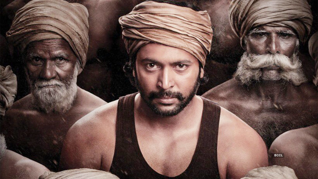 Bhoomi Movie Review