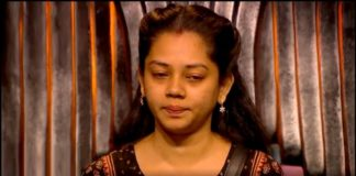 Anitha Sampath About Chithra Death