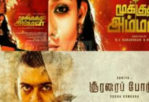 Top 10 Tamil Movies in OTT Release 2020