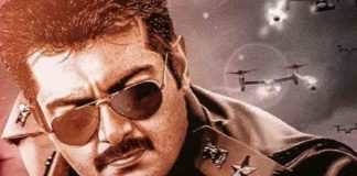 Ajith fans question to CM
