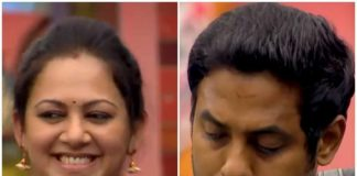 Aari Reaction To Archana Daughter Speech