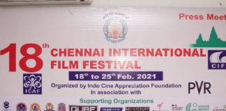 Chennai 18th International Movies Function