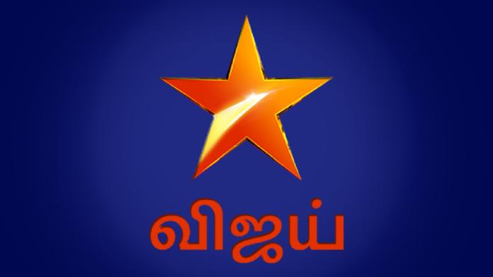 Mahabharata Serial Telecast Stopped in Vijay Tv