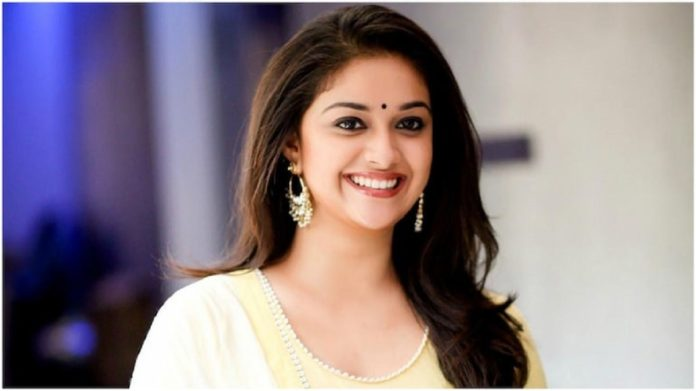 Keerthy Suresh Shocking Video