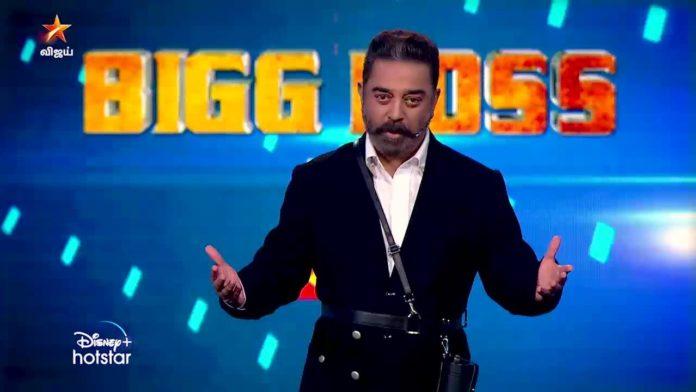 Bigg Boss Tamil 5