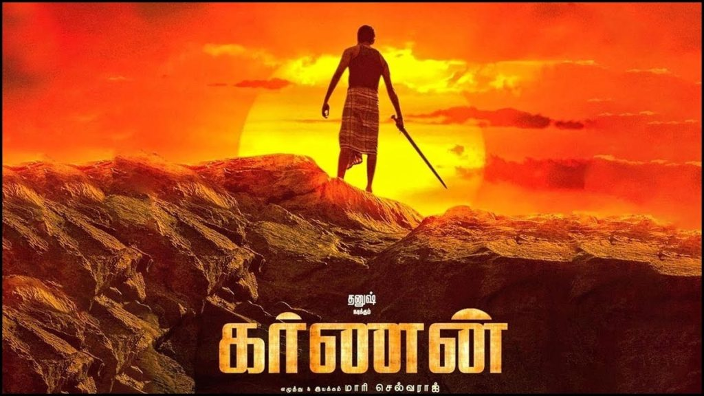 Karnan Movie Teaser Announcement