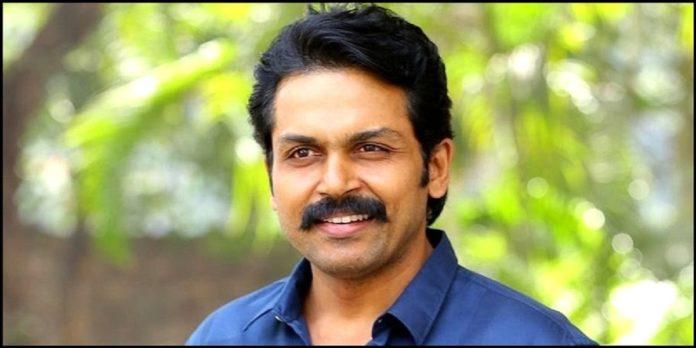 Actor Karthi Son Name