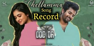 Chellamma Song Record