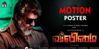 Ajith Comments on Valimai Motion Poster