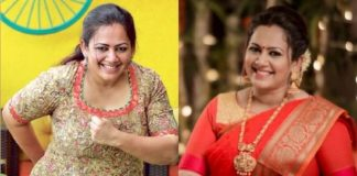 Archana Sister Blessed With Boy Baby