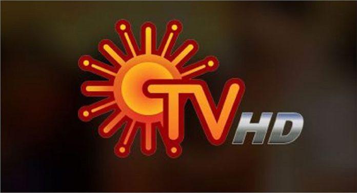 Sembaruthi Baradha Naidu in Sun Tv Serial