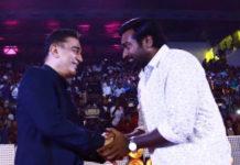 Kamal and Vijay Sethupathi
