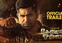 Kodiyil Oruvan Official Trailer