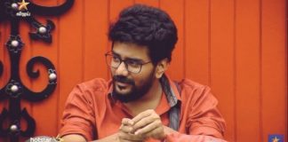 Kavin As Assistant Director in Thalapathy 65
