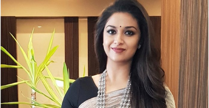 Keerthy Suresh About Marriage Controversy