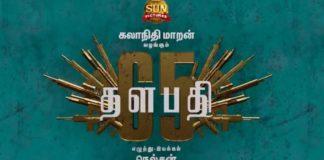 Shine Tom Chacko in Vijay65