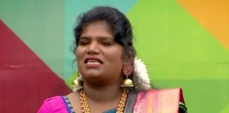 Aranthangi Nisha Slim Photos